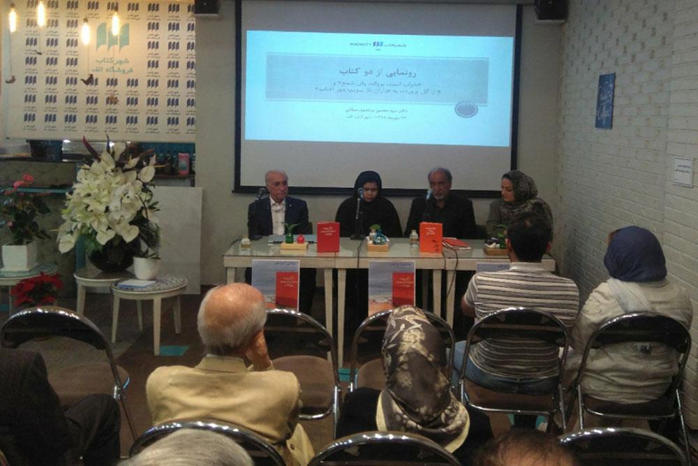 شعرهای ژاپنی شاعر ایرانی